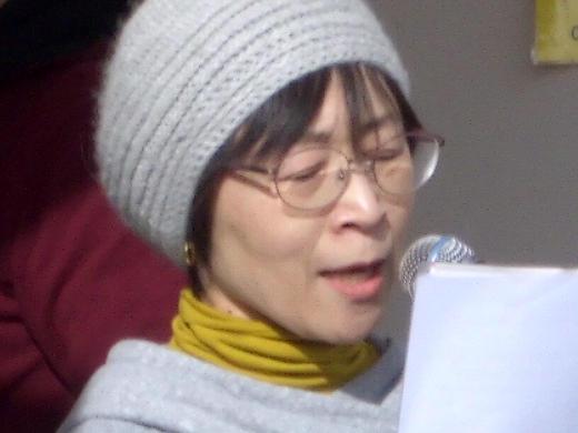 Nagomi Norimatsu, Demo am AKW Neckarwestheim, 8.03.2020 - Foto: Klaus Schramm - Creative-Commons-Lizenz Namensnennung Nicht-Kommerziell 3.0